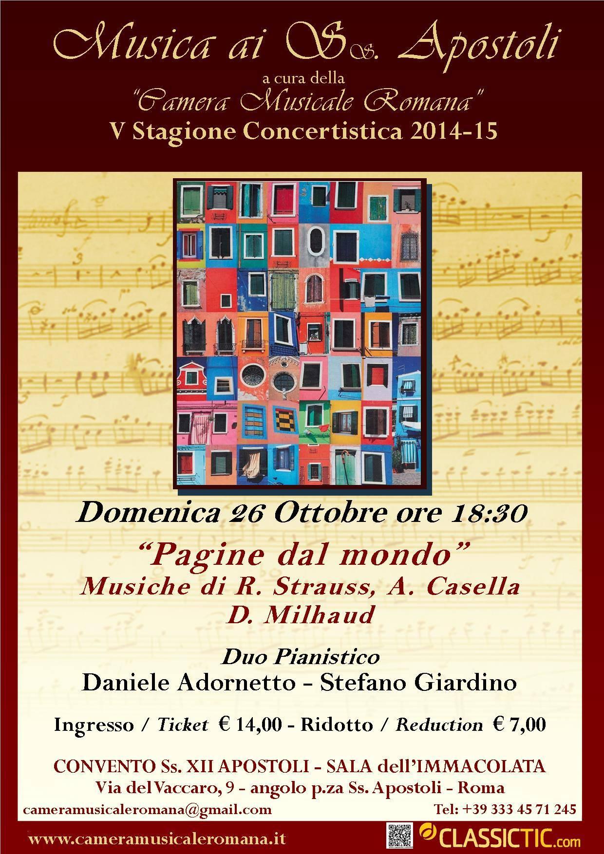 """""""Pagine dal mondo"""" Duo pianistico ADORNETTO – GIARDINO"""